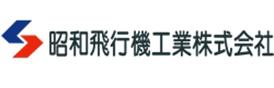 昭和飛行機工業株式会社